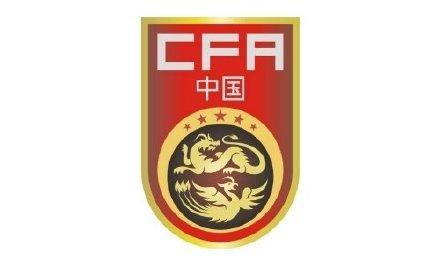 中国队队徽
